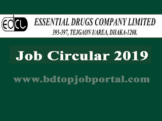 Essential Drugs Company Limited (EDCL) Job Circular 2018
