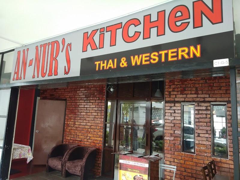 Mini Gathering Di An-Nur's Kitchen Dengan Menikmati Hidangan Seafood Lambak