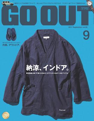 GO OUT (ゴーアウト) 2017年09月号 raw zip dl