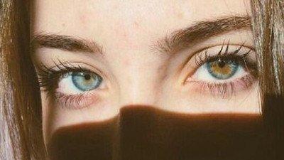 O que os seus olhos dizem sobre você