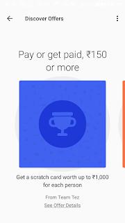 google tez earn money