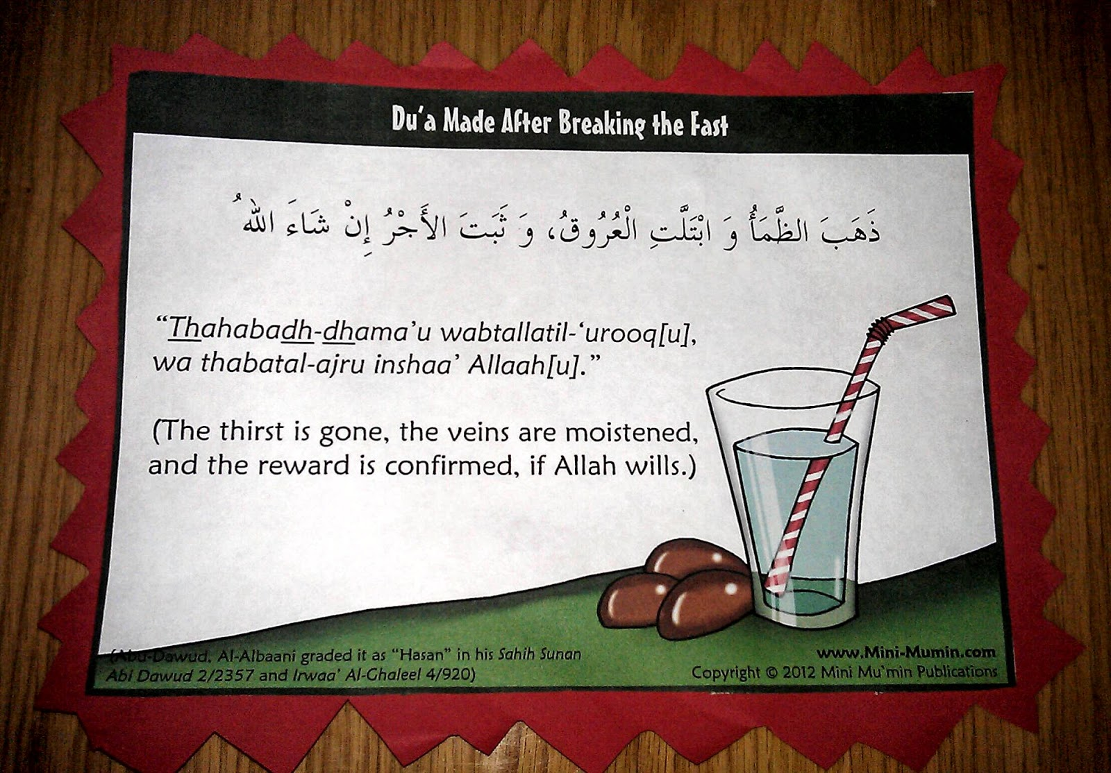 Iman S Home School Du Aa For Breaking The Fast Poster