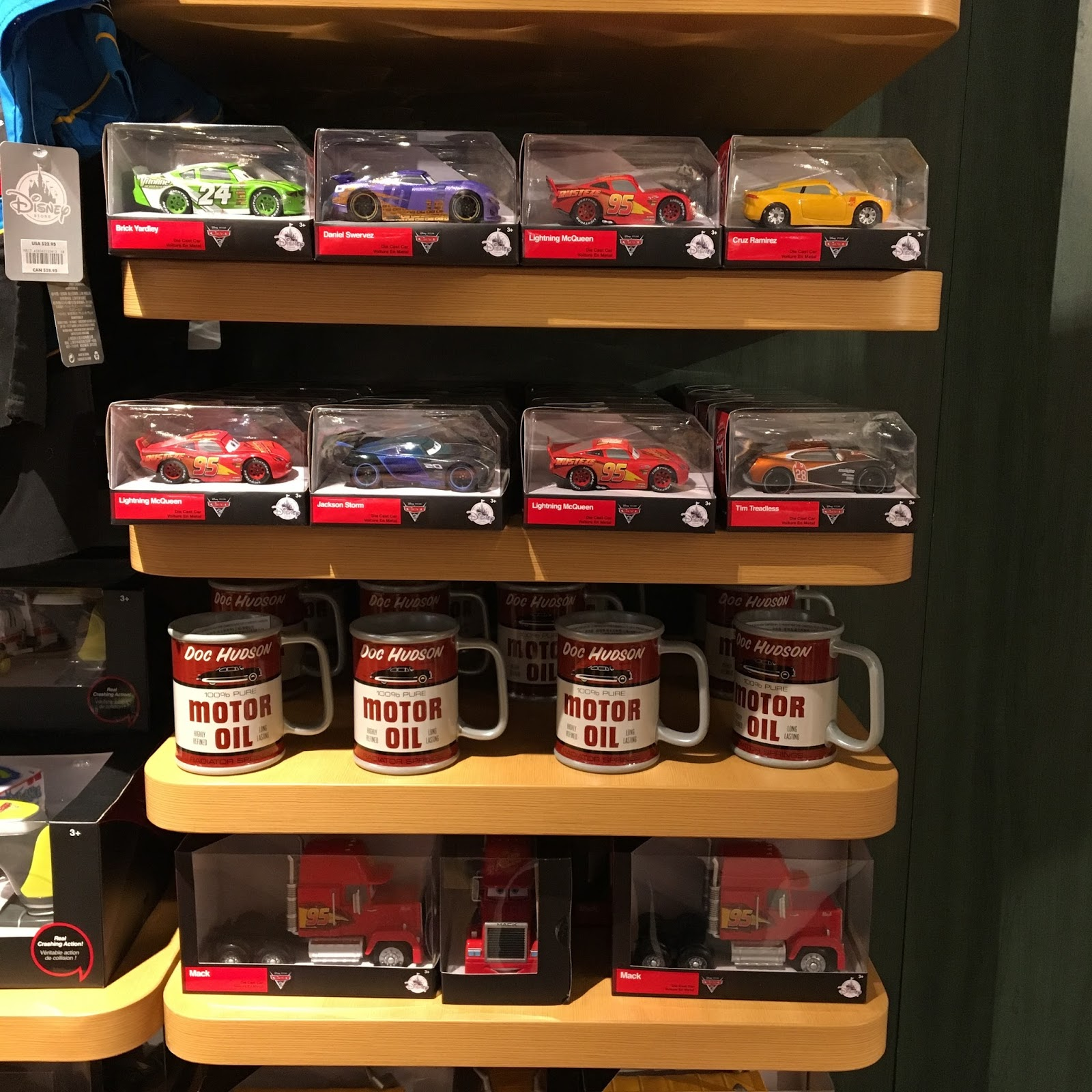 Car Toys Stores 38