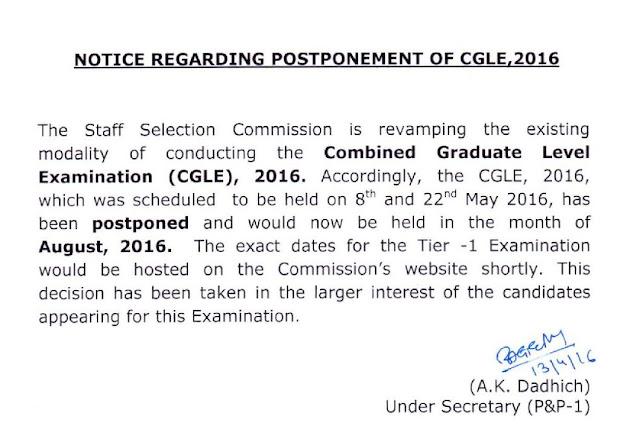 SSC+CGLE+2016+Postponement+Notice