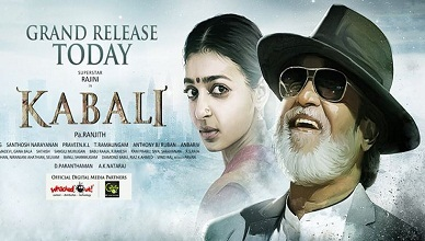 Kabali Full Movie