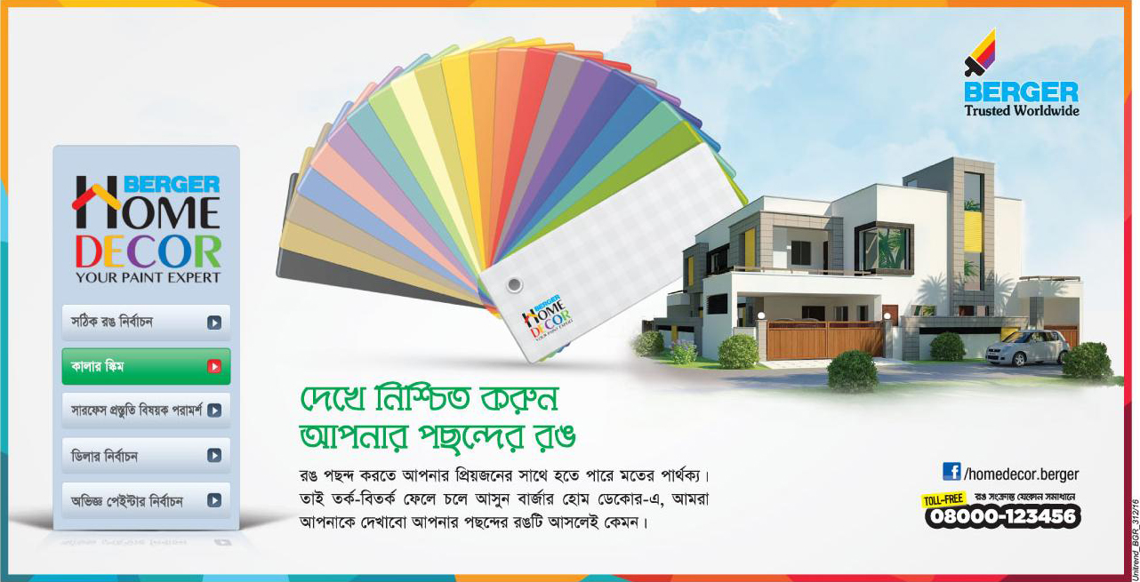 berger paints bangladesh ltd essay