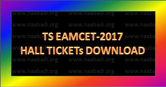 TS EAMCET-2017 HallTickets Download