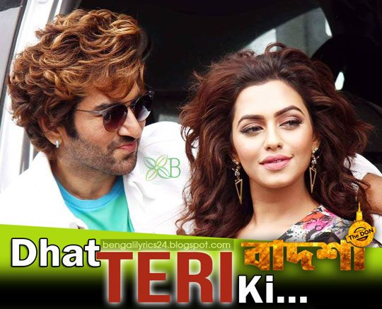 Dhat Teri Ki‬‬ - Badsha The Don, Jeet, Nusraat Faria
