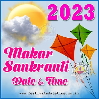 2023 Makar Sankranti Date & Time in India, 2023 मकर संक्रांति तारीख व समय