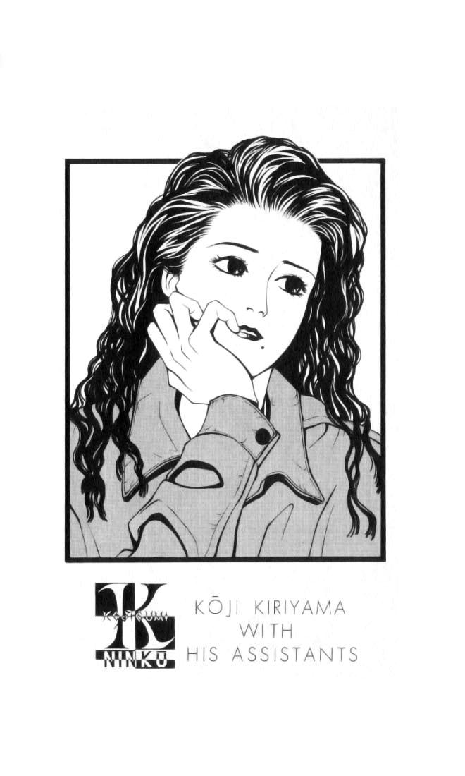 NINKU vol 32 trang 18
