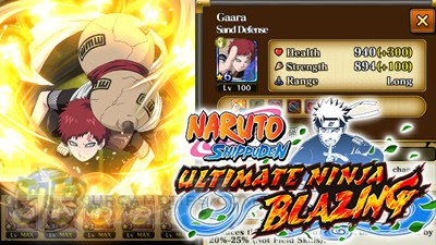 NARUTO: Ultimate Ninja Blazing - Leveling Guide