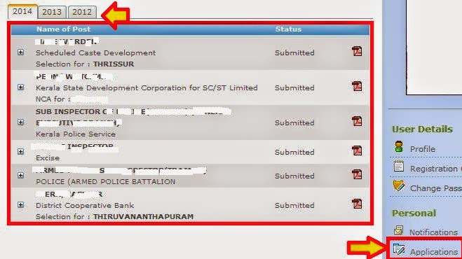 how_to_apply_kerala_psc_jobs_online