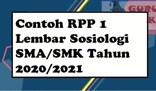 gambar RPP 1 lembar sosiologi SMA/SMK tahun 2020/2021