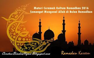 Materi Ceramah Kultum Ramadhan : Semangat Mengenal Allah di Bulan Ramadhan