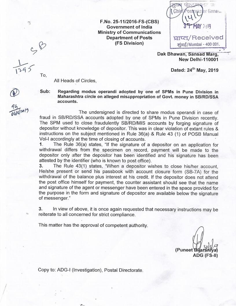 Misappropriation of govt money