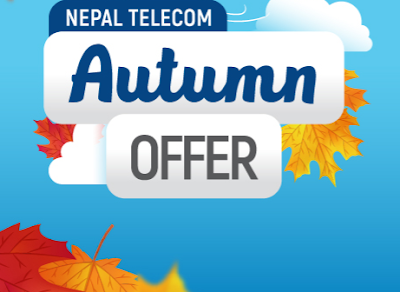 Nepal Telecom Latest Offer -- Autumn offer