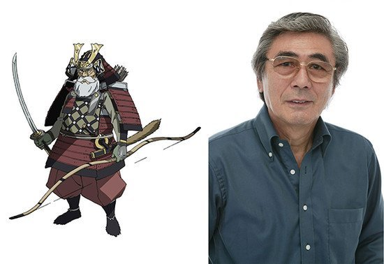 Hidekatsu Shibata como So Sukekuni