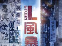 Nonton Film L Storm - L Feng bao (2018) Full Movie