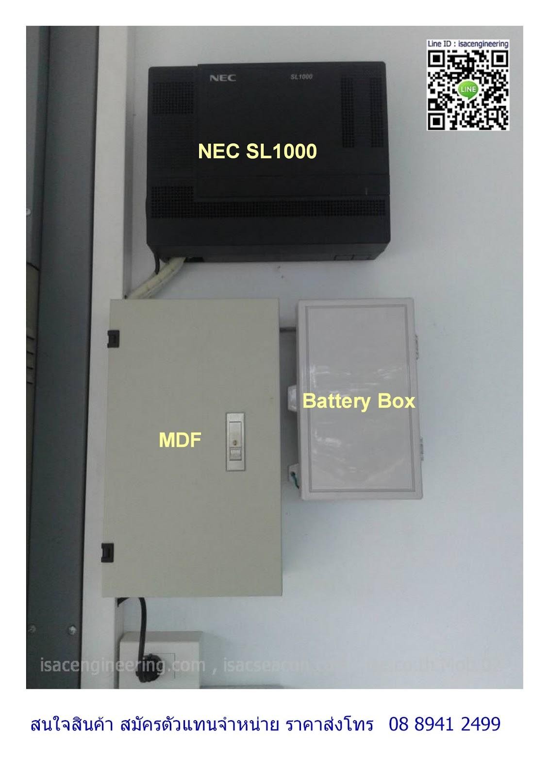 คู่มือ NEC SL1000 สำหรับ (มือใหม่)
