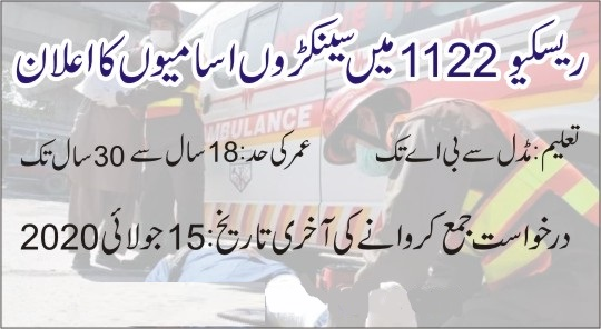 Hundred Of Rescue 1122 Jobs 2020 Announced In Rescue 1122
