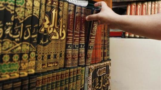 pelajarilah islam dan janganlah berpaling darinya