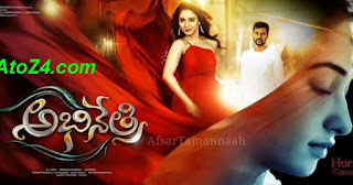 Abhinetri Mp3 Songs Download
