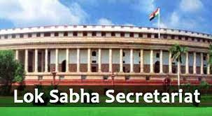 Lok Sabha Secretariat Translator Admit Card