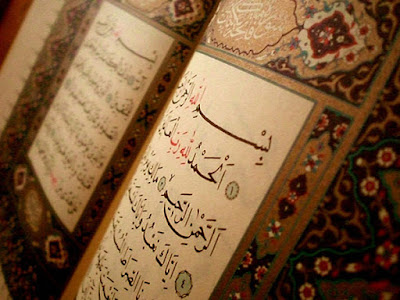 Dialog dengan Allah ketika Membaca Surat al-Fatihah