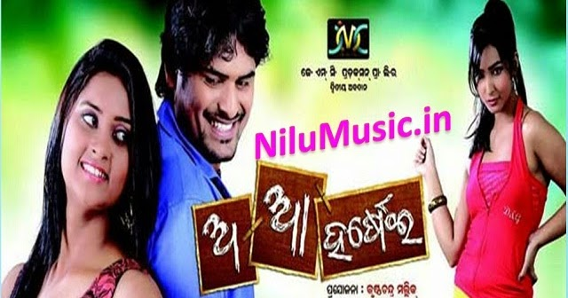 Odia movie a to z mp3 song download : Tamil movies 2012 full movie list