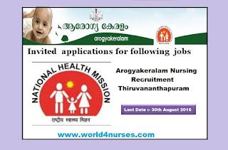 http://www.world4nurses.com/2016/08/arogyakeralam-nursing-recruitment.html