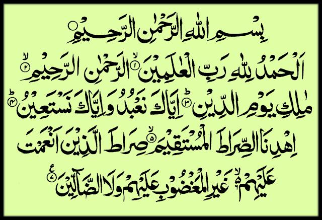 Surat Al-Fatihah