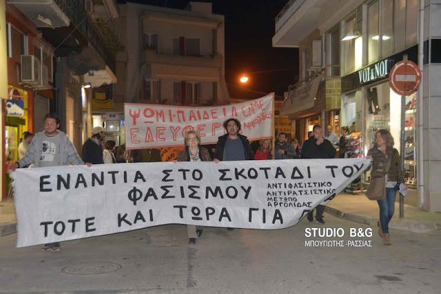 Συγκέντρωση και πορεία στο Άργος για την επέτειο του Πολυτεχνείου από το Αντιφασιστικό Αντιρατσιστικό Μέτωπο Αργολίδας