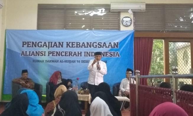 Ceramah Amien Rais, Pentingnya Ganti Presiden