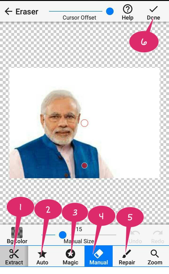 Photo Ka Background Remove Krne Wala App Download Kare - Dainik Tricks