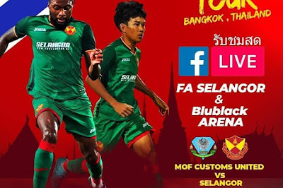 Live Streaming MOF Customs United vs Selangor Friendly Match 14.1.2019