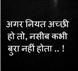 Best Life Status for Whatsapp in Hindi