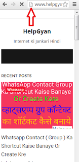 Kisi-Bhi-Blog-Website-Ka-Shortcut-Kaise-Banaye