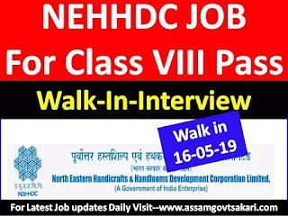 NEHHDC Guwahati Recruitment 2019