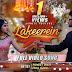 Lakeerein Lyrics – Guddan Tumse Na Ho Payega | Zee Tv