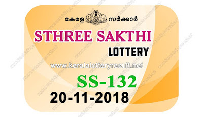 KeralaLotteryResult.net, kerala lottery kl result, yesterday lottery results, lotteries results, keralalotteries, kerala lottery, keralalotteryresult, kerala lottery result, kerala lottery result live, kerala lottery today, kerala lottery result today, kerala lottery results today, today kerala lottery result, sthree sakthi lottery results, kerala lottery result today sthree sakthi, sthree sakthi lottery result, kerala lottery result sthree sakthi today, kerala lottery sthree sakthi today result, sthree sakthi kerala lottery result, live sthree sakthi lottery SS-132, kerala lottery result 20.11.2018 sthree sakthi SS 132 20 november 2018 result, 20 11 2018, kerala lottery result 20-11-2018, sthree sakthi lottery SS 132 results 20-11-2018, 20/11/2018 kerala lottery today result sthree sakthi, 20/11/2018 sthree sakthi lottery SS-132, sthree sakthi 20.11.2018, 20.11.2018 lottery results, kerala lottery result October 20 2018, kerala lottery results 20th November 2018, 20.11.2018 week SS-132 lottery result, 20.11.2018 sthree sakthi SS-132 Lottery Result, 20-11-2018 kerala lottery results, 20-11-2018 kerala state lottery result, 20-11-2018 SS-132, Kerala sthree sakthi Lottery Result 20/11/2018