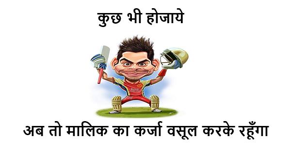 vijay mallya jokes