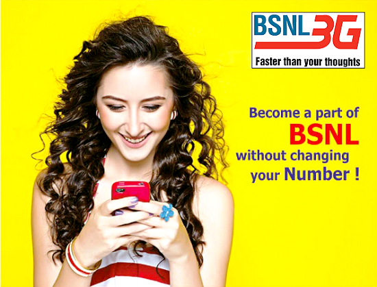 BSNL increasing 3G coverage in Kerala, more than 1.6 lakh mobile users of private operators joined BSNL through MNP in 2016
