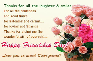 Friendship-Day-SMS-Image-2017