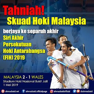 Tahniah kepada skuad hoki Malaysia! Tahniah Faizal Saari!