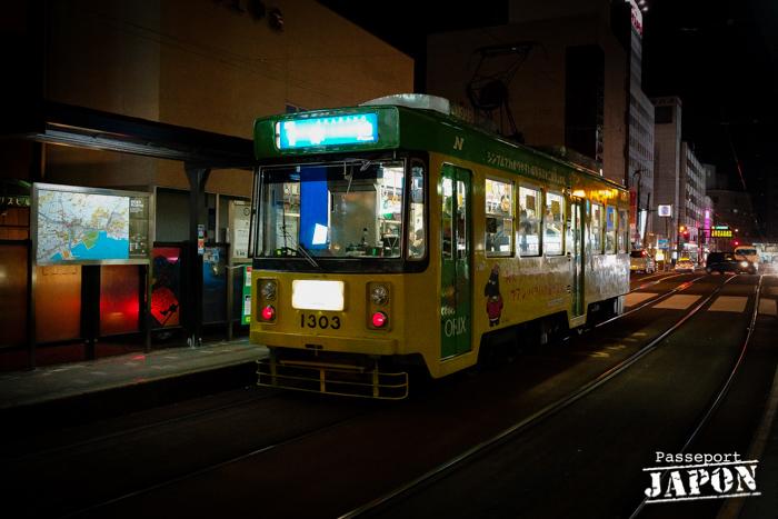 Tramway jaune, Nagasaki (nocturne)