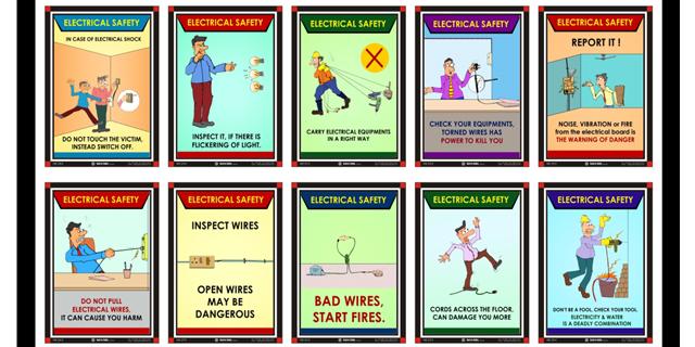 विद्युत सुरक्षा - आपली सुरक्षा