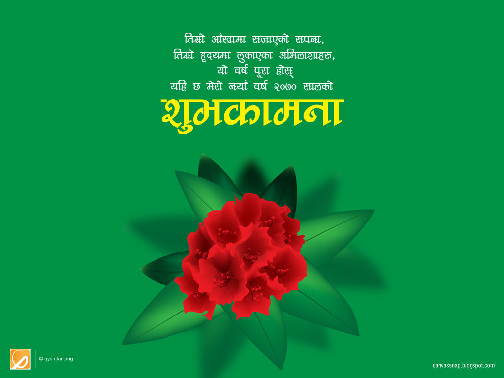 Nepalese Photography And Designs Happy New Year. 1024 x 768.Happy New Year Sinhala Sms Text Messages