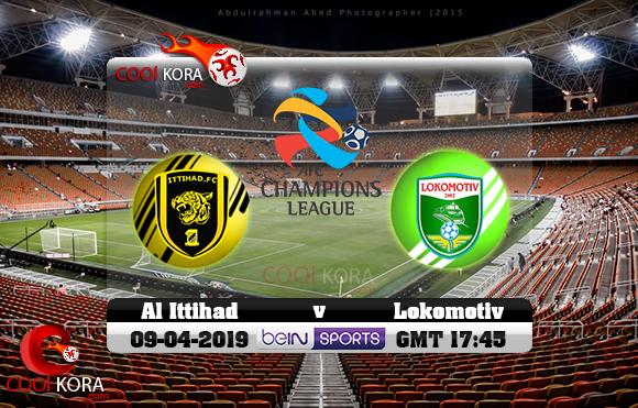 مشاهدة مباراة الاتحاد ولوكوموتيف طشقند اليوم 9-4-2019 في دوري أبطال آسيا