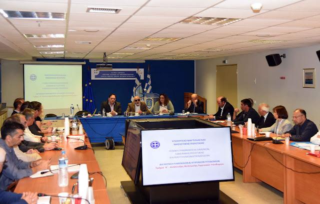 Σύσκεψη στο Υπουργείο Ναυτιλίας για την κατάρτιση Master Plan των λιμανιών