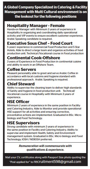 VACANCIES PUBLISHED IN QATAR GULF TIMES PAPER RELEASED ON 28